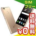 SIMフリー Huawei P9 Lite VNS-L22 Gold【国内版 SIMフリー】[中古Bランク]【当社1ヶ月間保証】 スマホ 中古 本体 送料無料【中古】 【 中古スマホとタブレット販売のイオシス 】