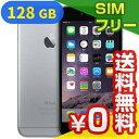 SIMフリー iPhone6 Plus 128GB A1524 スペースグレイ [MGAC2ZP/A]【香港版 SIMフリー】[中古Bランク]【当社1ヶ月間保証】 スマホ 中古 本体 送料無料【中古】 【 パソコン&白ロムのイオシス 】