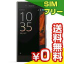 SIMフリー Sony Xperia XZ Dual F8332 [Mineral Black 64GB 海外版 SIMフリー][中古Aランク]【当社1ヶ月間保証】 スマホ 中古 本体 送料無料【中古】 【 中古スマホとタブレット販売のイオシス 】