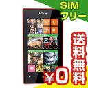 SIMフリー Nokia Lumia 525 [Orange 8GB 海外版 SIMフリー] [中古Bランク]【当社1ヶ月間保証】 スマホ 中古 本体 送料無料【中古】 【 中古スマホとタブレット販売のイオシス 】