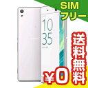 SIMフリー Sony Xperia XA Ultra Dual F3216 White 【海外版SIMフリー】[中古Bランク]【当社1ヶ月間保証】 スマホ 中古 本体 送料無料【中古】 【 中古スマホとタブレット販売のイオシス 】