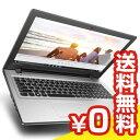 中古ノートパソコン Lenovo ideapad 300 プラチナシルバー 80Q7019AJP Core i5 15.6インチ