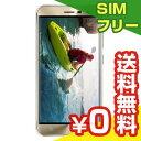 SIMフリー ASUS ZenFone3 5.2 Dual SIM ZE520KL Shimmer Gold 【32GB 海外版 SIMフリー】[中古Bランク]【当社1ヶ月間保証】 スマホ 中古 本体 送料無料【中古】 【 パソコン&白ロムのイオシス 】