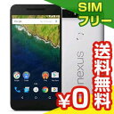SIMフリー Google Nexus 6P H1512 128GB Silver 【海外版SIMフリー】[中古Bランク]【当社1ヶ月間保証】 スマホ 中古 本体 送料無料【中古】 【 中古スマホとタブレット販売のイオシス 】