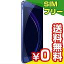 SIMフリー Huawei Honor8 FRD-L02 Sapphire Blue【国内版 SIMフリー】[中古Bランク]【当社3ヶ月間保証】 スマホ 中古 本体 送料無料【中古】 【 中古スマホとタブレット販売のイオシス 】