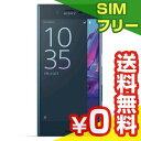 SIMフリー Sony Xperia XZ Dual F8332 [Forest Blue 64GB 海外版 SIMフリー][中古Aランク]【当社1ヶ月間保証】 スマホ 中古 本体 送料無料【中古】 【 パソコン&白ロムのイオシス 】