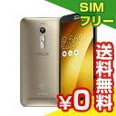 SIMフリー 未使用 ASUS ZenFone2 (ZE551ML) GOLD 【RAM4GB/ROM32GB/楽天版SIMフリー】【当社6ヶ月保証】 スマホ 中古 本体 送料無料【中古】 【 パソコン&白ロムのイオシス 】
