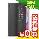 SIMフリー Sony Xperia XA Dual F3116 [Graphite Black 16GB 海外版 SIMフリー][中古Bランク]【当社1ヶ月間保証】 スマホ 中古 本体 送料無料【中古】 【 中古スマホとタブレット販売のイオシス 】