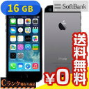 白ロム SoftBank iPhone5s 16GB NE332J/A スペースグレイ[中古Cランク]【当社1ヶ月間保証】 スマホ 中古 本体 送料無料【中古】 【 パソコン&白ロムのイオシス 】