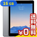 SIMフリー iPad Air2 Wi-Fi + Cellular 16GB スペースグレイ MGGX2J/A 【国内版SIMフリー】[中古Bランク]【当社1ヶ...