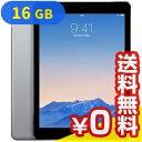 SIMフリー iPad Air2 Wi-Fi + Cellular 16GB スペースグレイ MGGX2J/A 【国内版SIMフリー】[中古Bランク]【当社1ヶ月間保証】 タブレット 中古 本体 送料