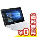 中古ノートパソコン ASUS 【再生品】ASUS VivoBook E200HA E200HA-WHITE Celeron 11.6インチ