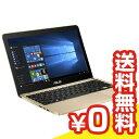 中古パソコン 【再生品】ASUS VivoBook E200HA E200HA-GOLD 中古ノートパソコン Celeron 11.6インチ 送料無料 当社3ヶ月間保証 B5 【 パソコン&白ロムのイオシス 】