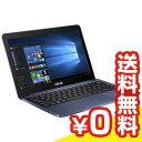 中古パソコン 【再生品】ASUS VivoBook E200HA E200HA-DBLUE 中古ノートパソコン Celeron 11.6インチ 送料無料 当社3ヶ月間保証 B5 【 パソコン&白ロムのイオシス 】
