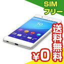 SIMフリー Sony Xperia Z3+ Dual E6533 LTE [White 32GB 海外版 SIMフリー][中古Bランク]【当社1ヶ月間保証】 スマホ 中古 本体 送料無料【中古】 【 パソコン&白ロムのイオシス 】