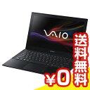 中古パソコン Windows8 VAIO Pro 11 SVP1121A1J 中古ノートパソコン Core i7 11.6インチ 送料無料 当社3ヶ月間保証 B5 【 パソコン&白ロムのイオシス 】
