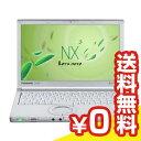 中古ノートパソコン PANASONIC Let's note NX4 CF-NX4EDHTS Windows8 Core i5 12.1インチ
