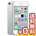 【送料無料】当社1ヶ月間保証[中古Bランク]■Apple 【第5世代】iPod touch 16GB
