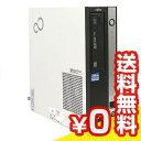 中古デスクトップパソコン FUJITSU ESPRIMO FMV-D751/C Core i5 4GB 160GB MULTI Windows7