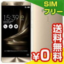 SIMフリー ASUS ZenFone3 Deluxe Dual ZS570KL 256GB Gold【海外版 SIMフリー】[中古Bランク]【当社1ヶ月間保証】 スマホ 中古 本体 送料無料【中古】 【 中古スマホとタブレット販売のイオシス 】