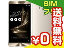 SIMフリー ASUS ZenFone3 Deluxe Dual SIM ZS550KL 64GB Silver【国内版 SIMフリー】[中古Aランク]【当社1ヶ月間保証】 スマホ 中古 本体 送料無料【中古】 【 パソコン&白ロムのイオシス 】