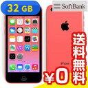 白ロム SoftBank iPhone5c 32GB [NF153J/A] Pink[中古Bランク]【当社1ヶ月間保証】 スマホ 中古 本体 送料無料【中古】 【 パソコン&白ロムのイオシス 】