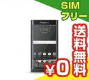 SIMフリー BlackBerry PRIV - STV100-4 【Black 32GB海外版 SIMフリー】[中古Aランク]【当社1ヶ月間保証】 スマホ 中古 本体 送料無料【中古】 【 中古スマホとタブレット販売のイオシス 】