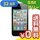 SIMフリー iPhone4S 32GB ブラック MD242ZP/A【海外版 SIMフリー】[中古Bランク]【当社1ヶ月間保証】 スマホ 中古 本体 送料無料【中古】 【 中古スマホとタブレット販売のイオシス 】