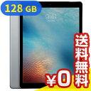 iPad Pro 12.9インチ Wi-Fi (ML0N2J/A) 128GB スペースグレイ[中古Aランク]【当社1ヶ月間保証】 タブレット 中古 本体 送料無料【中古】 【 中古スマホとタブレット販売のイオシス 】