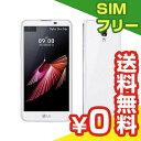 SIMフリー 未使用 LG X screen LGU31 LGK500J White [UQ mobile版]【当社6ヶ月保証】 スマホ 中古 本体 送料無料【中古】 【 中古スマホとタブレット販売のイオシス 】