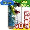 SIMフリー ASUS ZenFone3 5.2 Dual SIM ZE520KL Shimmer Gold【32GB 海外版 SIMフリー】[中古Aランク]【当社3ヶ月間保証】 スマホ 中古 本体 送料無料【中古】 【 中古スマホとタブレット販売のイオシス 】