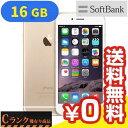 白ロム SoftBank iPhone6 16GB A1586 (NG492J/A) ゴールド[中古Cランク]【当社1ヶ月間保証】 スマホ 中古 本体 送料無料【中古】 【 パソコン&白ロムのイオシス 】