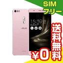 SIMフリー ASUS ZenFone3 Ultra Dual SIM ZU680KL-RG32S4 32GB Rose Gold 【国内版 SIMフリー】[中古Aランク]【当社1ヶ月間保証】 スマホ 中古 本体 送料無料【中古】 【 中古スマホとタブレット販売のイオシス 】