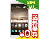 SIMフリー Huawei Mate 9 MHA-L29 Moonlight Silver【国内版SIMフリー】[中古Bランク]【当社1ヶ月間保証】 スマホ 中古 本体 送料無料【中古】 【 中古スマホとタブレット販売のイオシス 】