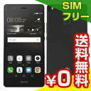 SIMフリー Huawei P9 Lite VNS-L22 Black【国内版 SIMフリー】[中古Aランク]【当社1ヶ月間保証】 スマホ 中古 本体 送料無料【中古】 【 中古スマホとタブレット販売のイオシス 】