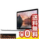 中古ノートパソコン Apple MacBook Pro Retina MGX82J/A Mid 2014 Corei5(2.6GHz) 13inch 8GB 256GB SSD