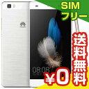SIMフリー Huawei nova lite PRA-LX2 White【国内版 SIMフリー】[中古Aランク]【当社1ヶ月間保証】 スマホ 中古 本体 送料無料【中古】 【 中古スマホとタブレット販売のイオシス 】