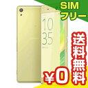 SIMフリー Sony Xperia XA Ultra Dual F3216 Lime Gold 【海外版SIMフリー】[中古Bランク]【当社1ヶ月間保証】 スマホ 中古 本体 送料無料【中古】 【 中古スマホとタブレット販売のイオシス 】