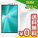 SIMフリー ASUS ZenFone3 5.5 Dual SIM ZE552KL Moonlight White 【64GB 海外版 SIMフリー】[中古Bランク]【当社3ヶ月間保証】 スマホ 中古 本体 送料無料【中古】 【 中古スマホとタブレット販売のイオシス 】