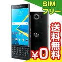 SIMフリー BlackBerry PRIV - STV100-3 32GB Black【海外版 SIMフリー】 中古Bランク 【当社1ヶ月間保証】 スマホ 中古 本体 送料無料【中古】 【 パソコン&白ロムのイオシス 】