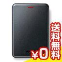 【送料無料】メーカー保証[新品]■BUFFALO SSD-PUS480U3-B 【ブラック】 【 パソコン&白ロムのイオシス 】