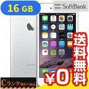 白ロム SoftBank iPhone6 16GB A1586 (NG482J/A) シルバー[中古Cランク]【当社1ヶ月間保証】 スマホ 中古 本体 送料無料【中古】 【 パソコン&白ロムのイオシス 】