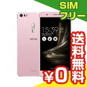 SIMフリー ASUS ZenFone3 Ultra Dual SIM ZU680KL-RG32S4 32GB Rose Gold 【国内版 SIMフリー】[中古Bランク]【当社1ヶ月間保証】 スマホ 中古 本体 送料無料【中古】 【 中古スマホとタブレット販売のイオシス 】