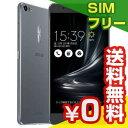 SIMフリー ASUS ZenFone3 Ultra Dual SIM ZU680KL-GY32S4 32GB Gray 【国内版 SIMフリー】[中古Bランク]【当社1ヶ月間保証】 スマホ 中古 本体 送料無料【中古】 【 中古スマホとタブレット販売のイオシス 】