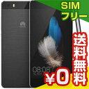 SIMフリー Huawei nova lite PRA-LX2 Black【国内版 SIMフリー】[中古Bランク]【当社3ヶ月間保証】 スマホ 中古 本体 送料無料【中古】 【 中古スマホとタブレット販売のイオシス 】