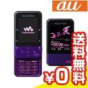白ロム au 未使用 WIN W65S [Walkman Phone Xmini] パープル×ピンク【当社6ヶ月保証】 ガラケー 中古 本体 携帯電話 送料無料【中古】 【 パソコン&白ロムのイオシス 】