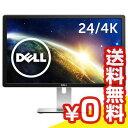 【送料無料】当社1ヶ月間保証[中古Bランク]■DELL Dell Ultra Sharp 24 Monitor UP2414Q - 24型ウルトラHD 4Kモニタ 中古【中古】 【 パソコン&白ロムのイオシス 】