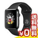 【送料無料】当社1ヶ月間保証[中古Aランク]■Apple Apple Watch Series 2 42mm MP4E2J/A [スペースブラックステンレススチールケース/ブラックスポーツバンド]【周辺機器】中古【中古】 【 中古スマホとタブレット販売のイオシス 】