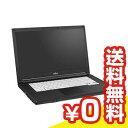 中古パソコン Windows8 LIFEBOOK A576/P FMVA16006 中古ノートパソコン Core i5 15.6インチ 送料無料 当社3ヶ月間保証 A4 【 中古スマホとタブレット販売のイオシス 】