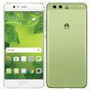 SIMフリー 未使用 Huawei P10 Plus VKY-L29 64GB Greenery【国内版SIMフリー】【当社6ヶ月保証】 スマホ 中古 本体 送料無料【中古】 【 中古スマホとタブレット販売のイオシス 】